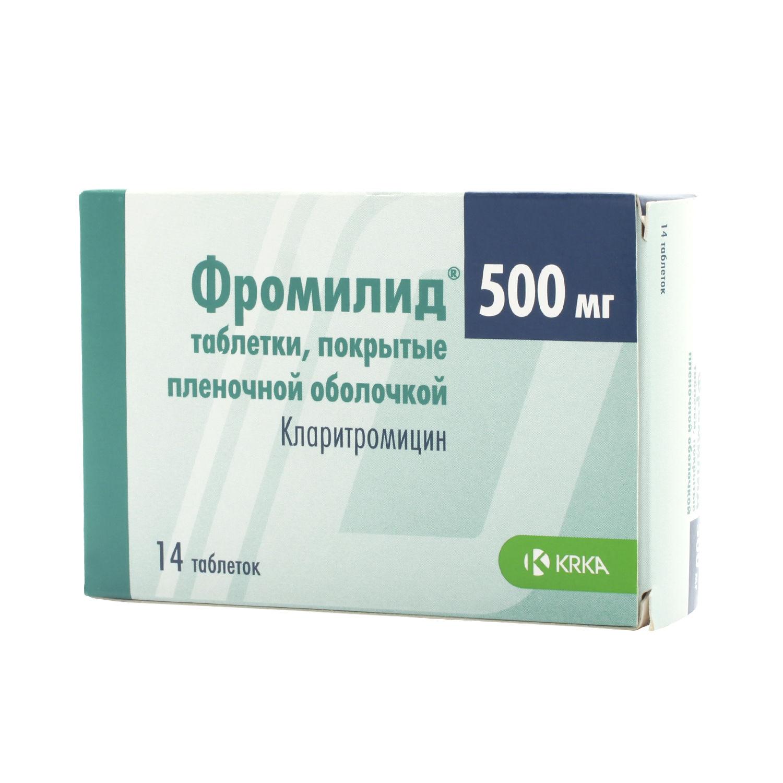 Фромилид простатит прибор для лечения простатита цены
